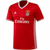Site Maillot Benfica 2016/2017 Domicile