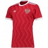 Soldes Maillot Russie 2017/2018 Coupe Du Monde Domicile