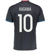 Maillot Japon KAGAWA 2016/2017 JO 2016 Domicile Escompte En Lgine